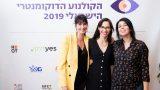 Awards_2019_033