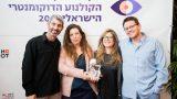 Awards_2019_092