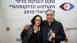 Awards_2019_150