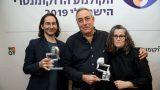 Awards_2019_151