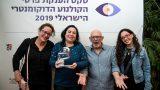 Awards_2019_156