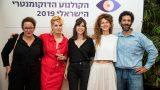 Awards_2019_167